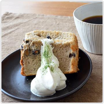 黒豆のシフォンケーキイメージ