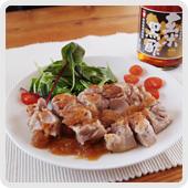 チキンの玄米黒酢ソース