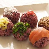 黒米の手鞠寿司