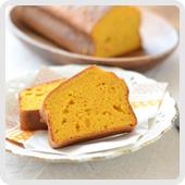 人参とマーマレードのケーキ