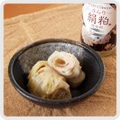 絹粕ソースで白菜ロール