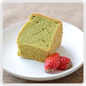 桑茶の米粉シフォンケーキ