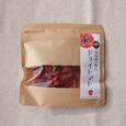 有機栽培ドライミニトマト