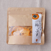 柿っぷす(季節商品)