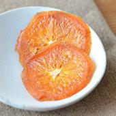 柿っぷす(季節商品)詳細
