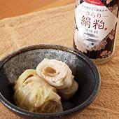 絹粕調味料&スイーツデザート『粕愛ス』詳細